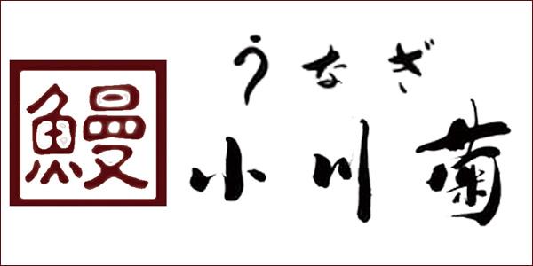 株式会社小川菊